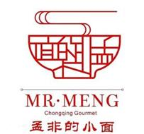 MR. MENG, CHONGQING GOURMET