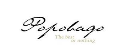 POPOBAGO THE BEST OR NOTHING