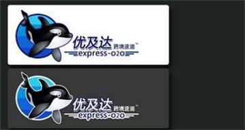 EXPRESS-O2O