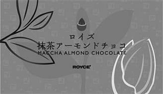 MACCHA ALMOND CHOCOLATE ROYCE'