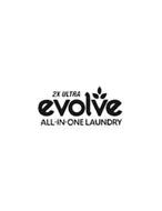 2X ULTRA EVOLVE ALL-IN-ONE LAUNDRY