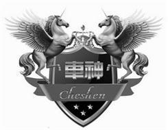 CHESHEN