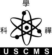 U S C M S