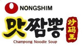 NONGSHIM CHAMPONG NOODLE SOUP