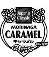 JAPAN'S CLASSIC MORINAGA CARAMEL SINCE 1899