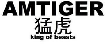 AMTIGER KING OF BEASTS