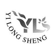 YLS YI LONG SHENG