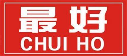 CHUI HO