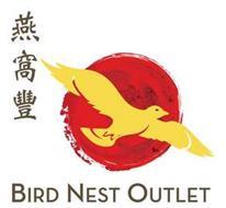 BIRD NEST OUTLET
