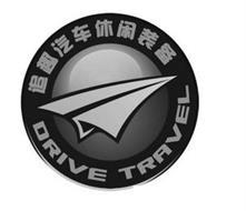 DRIVE TRAVEL