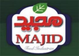 MAJID FOOD INDUSTRIES