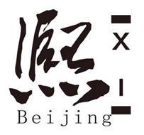 XI BEI JING