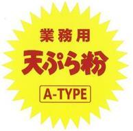 A-TYPE