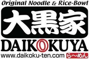 ORIGINAL NOODLE & RICE BOWL DAIKOKUYA WWW.DAIKOKU-TEN.COM