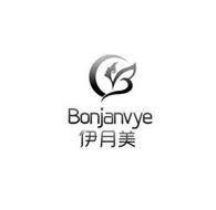 BONJANVYE