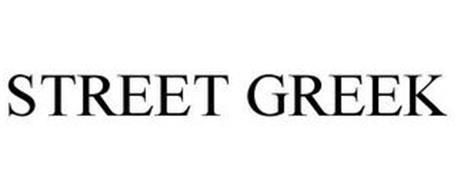 STREET GREEK