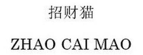 ZHAO CAI MAO