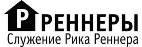 PPEHHEPBL