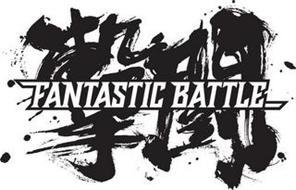 FANTASTIC BATTLE
