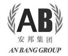 AB AN BANG GROUP
