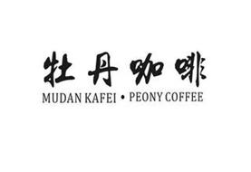 MUDAN KAFEI · PEONY COFFEE
