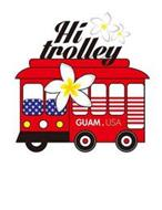 HI TROLLEY GUAM USA