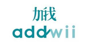ADD-WII