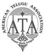 AMERICAN TELUGU ASSOCIATION ATA