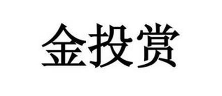 JIN TOU SHANG