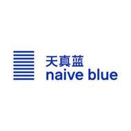 NAIVE BLUE