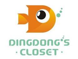 DINGDONG'S CLOSET