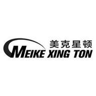 MEIKE XING TON