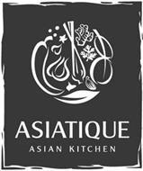 ASIATIQUE ASIAN KITCHEN