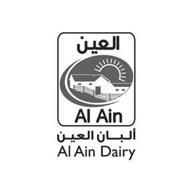 AL AIN AL AIN DAIRY