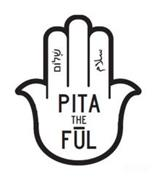 PITA THE FUL WITH SHALOM IN HEBREW AND SALAAM IN ARABIC