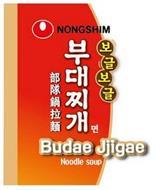 NONGSHIM BUDAE JJIGAE NOODLE SOUP