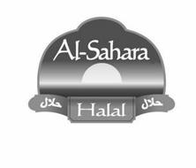 AL SAHARA HALAL