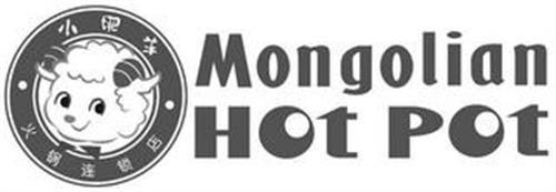 MONGOLIAN HOT POT