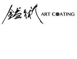 ART COATING