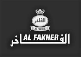 AL FAKHER AL FAKHER