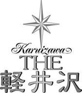 KARUIZAWA THE