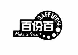 CAFE100% MAKE IT FRESH