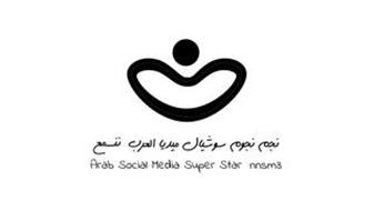 ARAB SOCIAL MEDIA SUPER STAR NNSM3