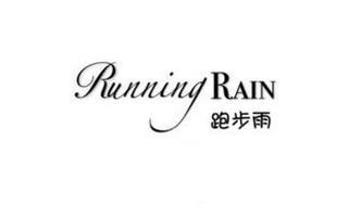 RUNNING RAIN