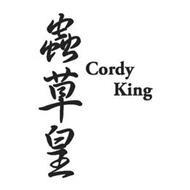 CORDY KING