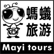 MAYI TOURS