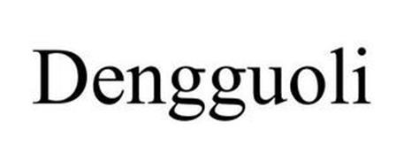 DENGGUOLI