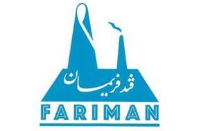 FARIMAN