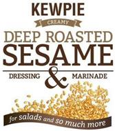 KEWPIE CREAMY DEEP ROASTED SESAME DRESSING & MARINADE FOR SALADS AND SO MUCH MORE