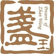 PRESENT OF ZHAN WANG